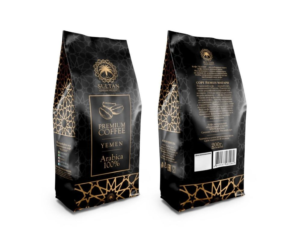 Зерновой кофе арабика Йемен Матари - фото 2