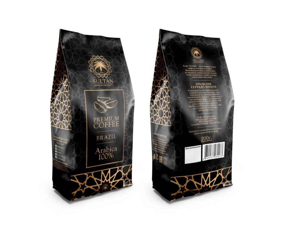 Зерновой кофе арабика Бразилия - фото 2