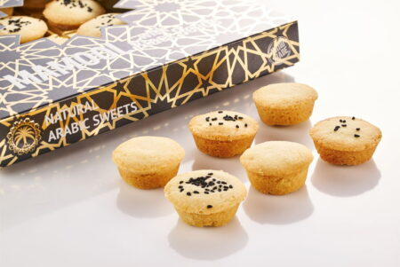 Печенье Mamool premium с тмином