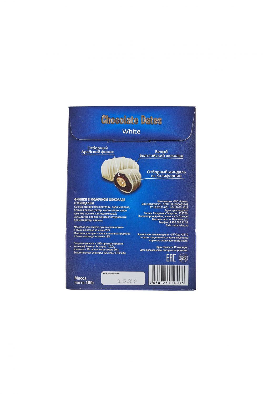 Финики в белом шоколаде - фото 2