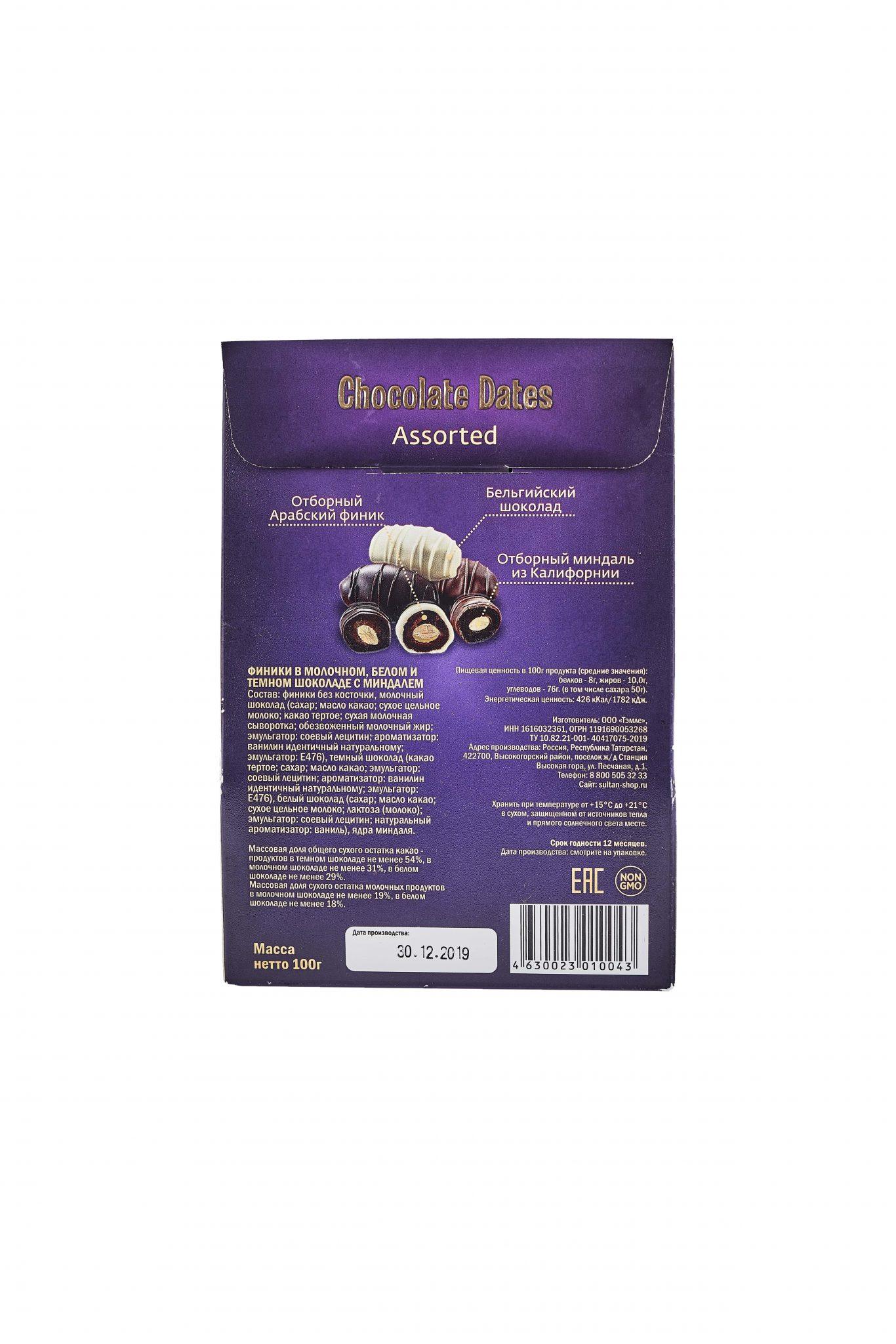 Финики в белом/темном/молочном шоколаде - фото 2