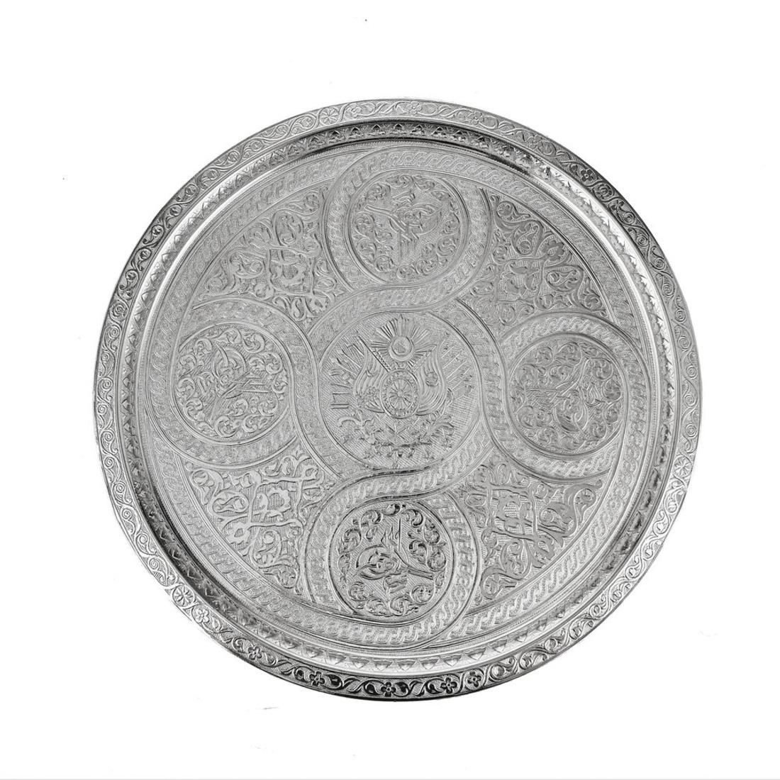 Поднос Sultan серебро