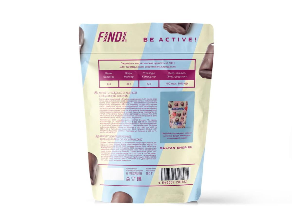 Конфеты FINDI кокос с варёной сгущенкой в шоколадной глазури - фото 3